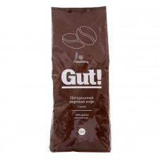 Кофе ароматизированный Имбирный пряник упаковка 1 кг.