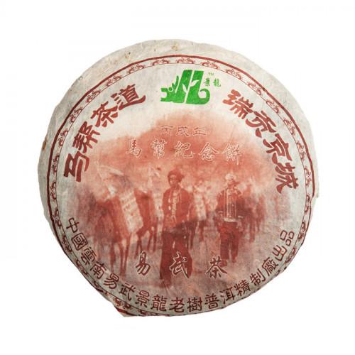 "Шен (зеленый) пуэр 2006г. ""Караван из Иу"" 400гр"