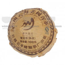 Шу Пуэр (Чаша) То Ча 2010 г. 100 гр. Фабрика Юнь Хай