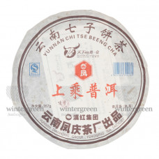 Шу Пуэр (Блин) 2006 г. 357 гр. Фабрика Фэн Цин