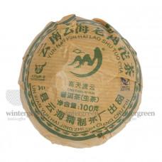 Шен Пуэр (Чаша) То Ча 2008 г. 100 гр. Фабрика Юнь Хай