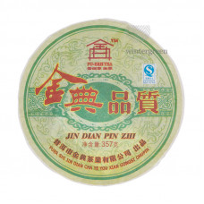 Шен Пуэр (Блин) 2007г. 357гр. Фабрика Джин Дян