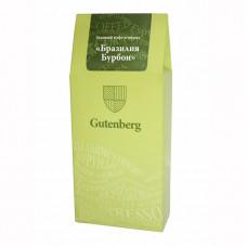 """Кофе зеленый в зернах """"Бразилия Бурбон"""" уп. 250 г"""