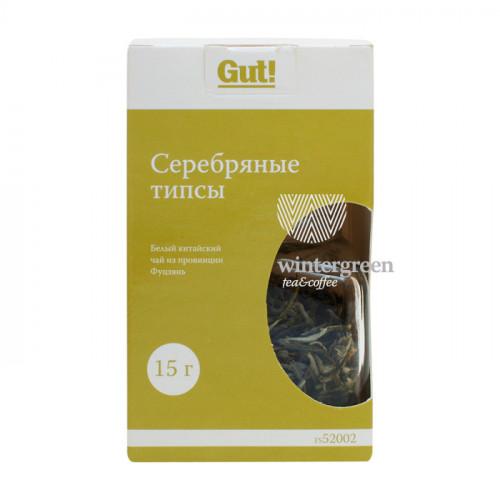 Чай  Серебряные иглы (типсы) Иньчжень 15 грамм