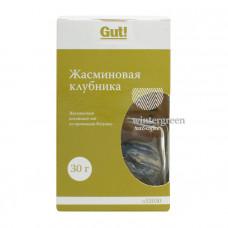 Чай  Жасминовый личжи (Серебристая клубника с жасмином, Хуа Личжи) 30 грамм