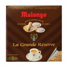 """Кофе """"Malongo"""" Гранд Резерв в чалдах"""