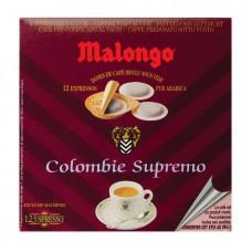 "Кофе ""Malongo"" Колумбия в чалдах"