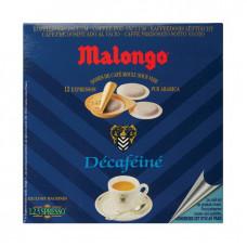"Кофе ""Malongo"" Без кофеина в чалдах"