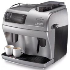 Автоматическая кофемашина Gaggia Syncrony Logic