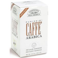 "Кофе в чалдах Compagnia Dell` Arabica ""Purissimi Arabica"""