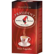 Кофе молотый Julius Meinl President