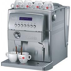 Автоматическая кофемашина Gaggia Titanium Plus