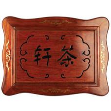 Поднос для чайной церемонии НТ- 0037