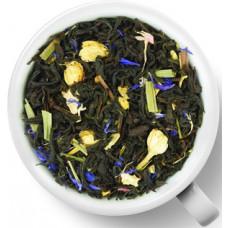 Чай черный ароматизированный Gutenberg Эрл Грей Специальный