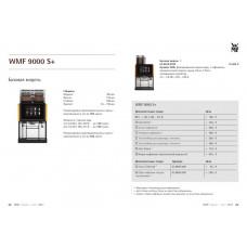 WMF 9000 S+