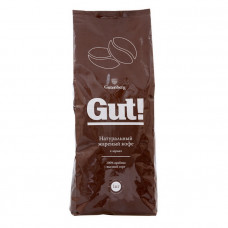 Кофе ароматизированный Грильяж упаковка 1 кг.