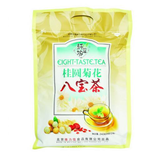 Китайский элитный чай Gutenberg Ба Бао Ча (Восемь сокровищ желтый) с корицей