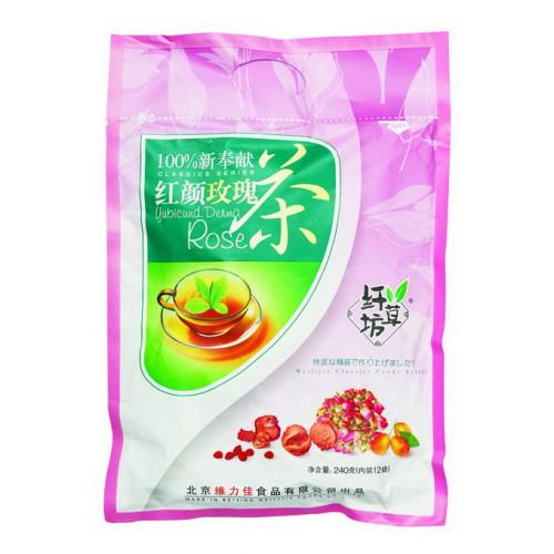 Китайский элитный чай Gutenberg Ба Бао Ча (Восемь сокровищ розовый) с розой
