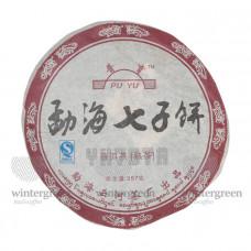 Шу Пуэр (Блин) 2007 г. 357 гр. Фабрика Юнь Хэ/Пу Ю