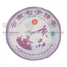 Шу Пуэр (Блин) 2008 г. 357 гр. Фабрика Хонг Ли
