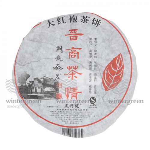 Да Хун Пао (Светлый Огонь) Блин 2007 г. 357 гр. Фабрика Гуо Янь