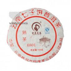 "Шу Пуэр (Блин) ""6801"", 125 гр Хуннань Ти Компани 2008 г."