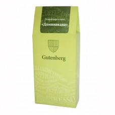 """Кофе зеленый в зернах """"Доминикана"""" уп. 250 г"""