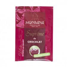 """Горячий шоколад """"Густой шоколад Орех"""" (10 пакетиков по 25 грамм)"""