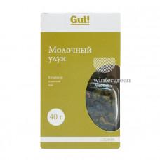 Чай Молочный улун (Най Сян Цзинь Сюань) 40 грамм