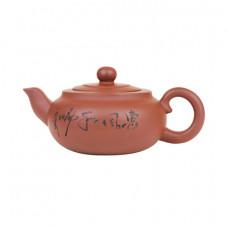 """Глиняный чайник """"Каллиграфия"""" 400 мл"""