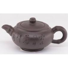 """Чайник глиняный """"Дао"""" 350 мл"""