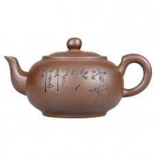 """Чайник глиняный """"Каллиграфия-4"""" 350 мл"""