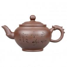 """Чайник глиняный """"Зеленый бамбук"""" 350 мл"""