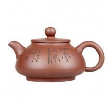 """Чайник глиняный """"Древние знаки"""" 300 мл"""