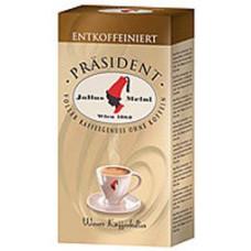 Кофе молотый Julius Meinl President Blend Decaf