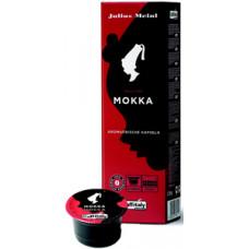Кофе в капсулах Julius Meinl Mokka