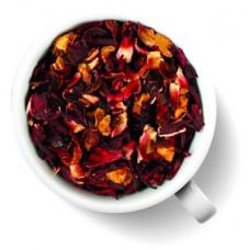 Чай оздоровительный Gutenberg Витаминный